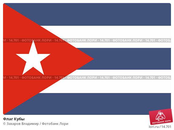 Флаг Кубы, фото № 14701, снято 26 июня 2017 г. (c) Захаров Владимир / Фотобанк Лори