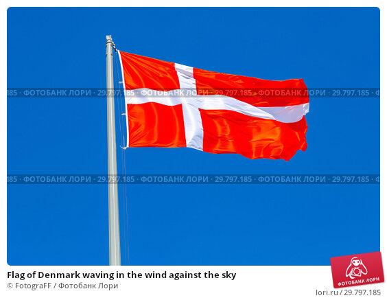 Купить «Flag of Denmark waving in the wind against the sky», фото № 29797185, снято 17 июня 2018 г. (c) FotograFF / Фотобанк Лори