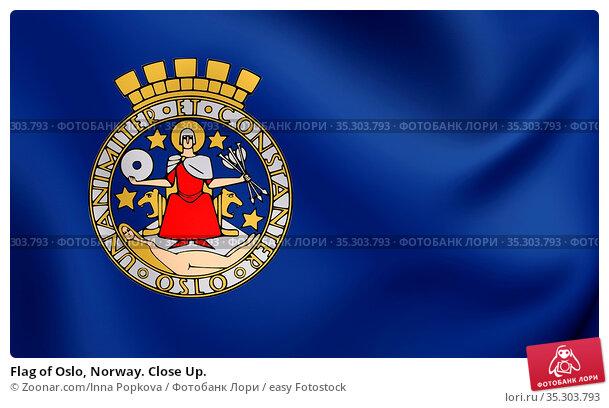 Flag of Oslo, Norway. Close Up. Стоковое фото, фотограф Zoonar.com/Inna Popkova / easy Fotostock / Фотобанк Лори