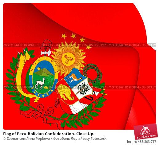 Flag of Peru-Bolivian Confederation. Close Up. Стоковое фото, фотограф Zoonar.com/Inna Popkova / easy Fotostock / Фотобанк Лори