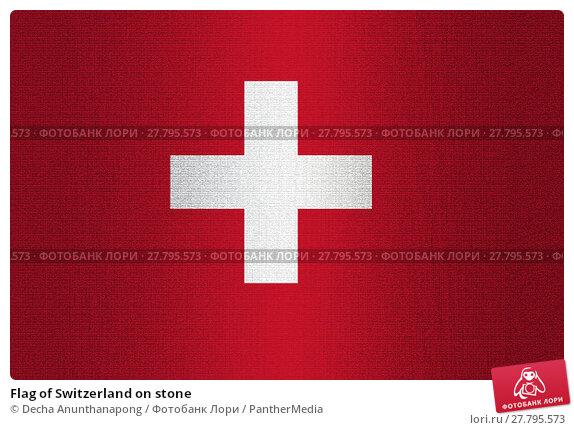 Купить «Flag of Switzerland on stone», фото № 27795573, снято 22 февраля 2018 г. (c) PantherMedia / Фотобанк Лори