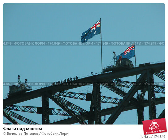Флаги над мостом, фото № 174849, снято 11 октября 2006 г. (c) Вячеслав Потапов / Фотобанк Лори