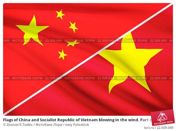 socialist republic of vietnam essay