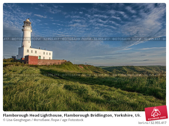 Flamborough Head Lighthouse, Flamborough Bridlington, Yorkshire, Uk. Стоковое фото, фотограф Lisa Geoghegan / age Fotostock / Фотобанк Лори