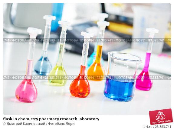 Купить «flask in chemistry pharmacy research laboratory», фото № 23383741, снято 2 июня 2015 г. (c) Дмитрий Калиновский / Фотобанк Лори