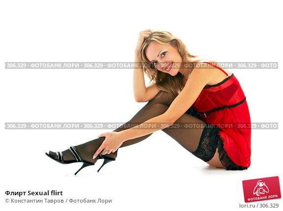 Флирт Sexual flirt, фото № 306329, снято 10 октября 2007 г. (c) Константин Тавров / Фотобанк Лори