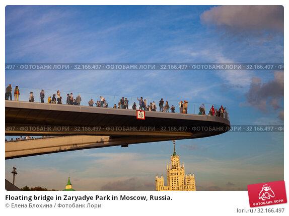 Купить «Floating bridge in Zaryadye Park in Moscow, Russia.», фото № 32166497, снято 14 августа 2019 г. (c) Елена Блохина / Фотобанк Лори