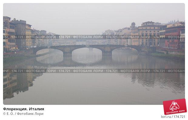 Флоренция. Италия, фото № 174721, снято 10 января 2008 г. (c) Екатерина Овсянникова / Фотобанк Лори