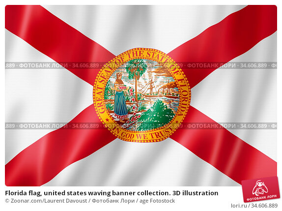 Florida flag, united states waving banner collection. 3D illustration. Стоковое фото, фотограф Zoonar.com/Laurent Davoust / age Fotostock / Фотобанк Лори