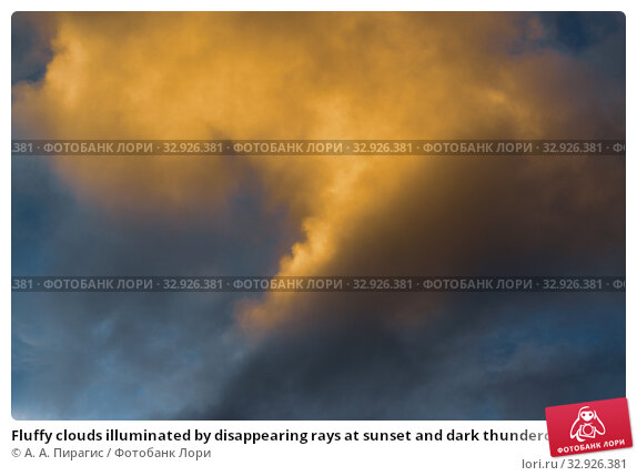 Купить «Fluffy clouds illuminated by disappearing rays at sunset and dark thunderclouds. Amazing view natural meteorology background», фото № 32926381, снято 8 ноября 2019 г. (c) А. А. Пирагис / Фотобанк Лори