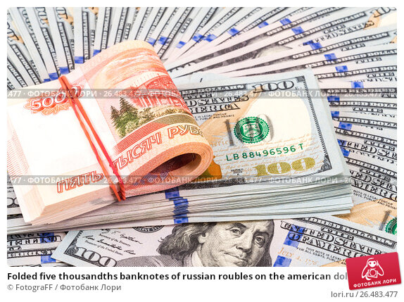 Купить «Folded five thousandths banknotes of russian roubles on the american dollars», фото № 26483477, снято 6 января 2017 г. (c) FotograFF / Фотобанк Лори