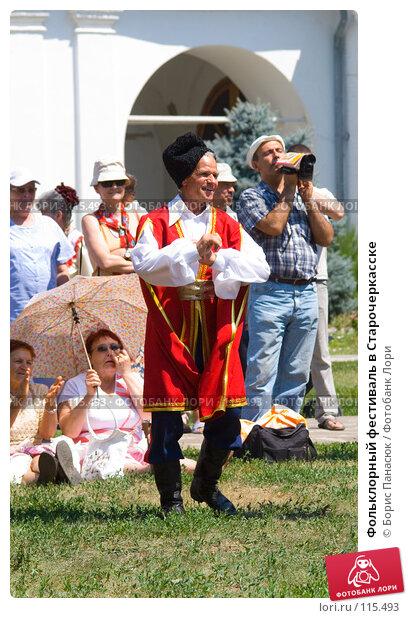 Купить «Фольклорный фестиваль в Старочеркасске», фото № 115493, снято 28 июля 2007 г. (c) Борис Панасюк / Фотобанк Лори