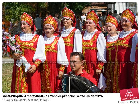 Фольклорный фестиваль в Старочеркасске. Фото на память, фото № 115513, снято 25 августа 2007 г. (c) Борис Панасюк / Фотобанк Лори