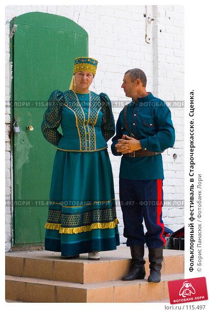 Купить «Фольклорный фестиваль в Старочеркасске. Сценка.», фото № 115497, снято 28 июля 2007 г. (c) Борис Панасюк / Фотобанк Лори