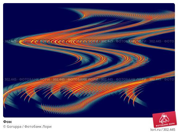 Фон, иллюстрация № 302445 (c) Goruppa / Фотобанк Лори