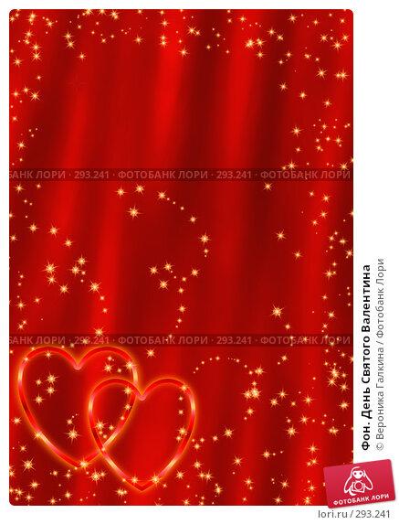 Фон. День Святого Валентина, иллюстрация № 293241 (c) Вероника Галкина / Фотобанк Лори