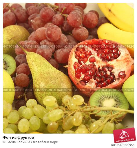 Фон из фруктов, фото № 136953, снято 1 декабря 2007 г. (c) Елена Блохина / Фотобанк Лори