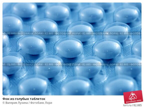 Фон из голубых таблеток, фото № 82885, снято 4 сентября 2007 г. (c) Валерия Потапова / Фотобанк Лори