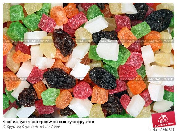 Фон из кусочков тропических сухофруктов, фото № 246341, снято 6 апреля 2008 г. (c) Круглов Олег / Фотобанк Лори