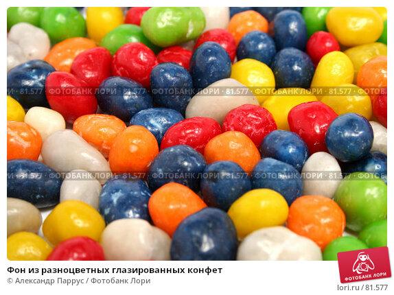 Фон из разноцветных глазированных конфет, фото № 81577, снято 2 января 2007 г. (c) Александр Паррус / Фотобанк Лори