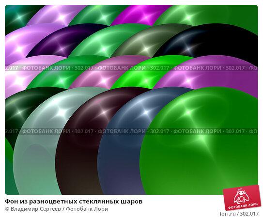 Фон из разноцветных стеклянных шаров, фото № 302017, снято 24 октября 2016 г. (c) Владимир Сергеев / Фотобанк Лори
