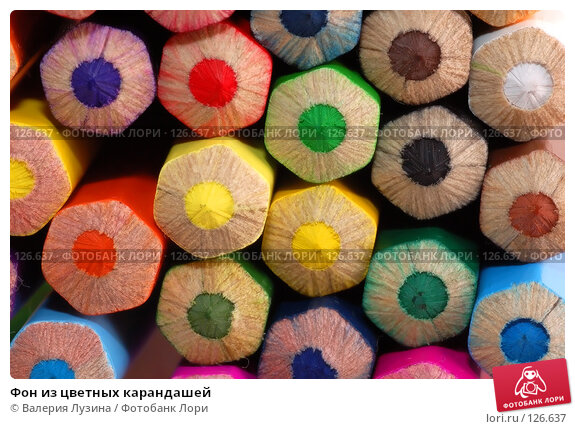 Фон из цветных карандашей, фото № 126637, снято 7 августа 2007 г. (c) Валерия Потапова / Фотобанк Лори