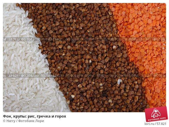 Фон, крупы: рис, гречка и горох, фото № 57821, снято 26 мая 2006 г. (c) Harry / Фотобанк Лори