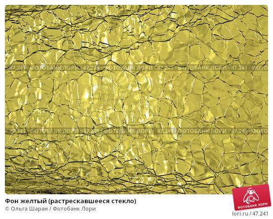 Фон желтый (растрескавшееся стекло), фото № 47241, снято 22 мая 2007 г. (c) Ольга Шаран / Фотобанк Лори