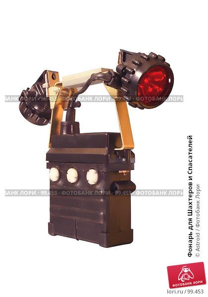 Фонарь для Шахтеров и Спасателей, фото № 99453, снято 30 мая 2017 г. (c) Astroid / Фотобанк Лори