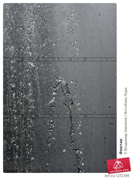 Купить «Фонтан», фото № 272585, снято 13 декабря 2017 г. (c) Владимир Хаманов / Фотобанк Лори