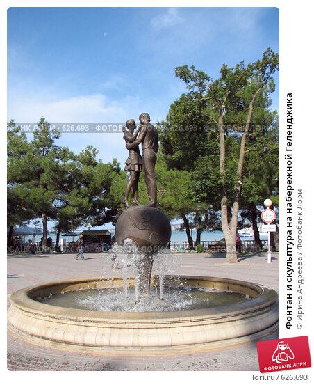 Купить «Фонтан и скульптура на набережной Геленджика», фото № 626693, снято 20 сентября 2008 г. (c) Ирина Андреева / Фотобанк Лори