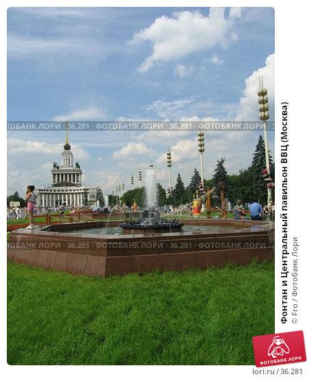 Фонтан и Центральный павильон ВВЦ (Москва), фото № 36281, снято 17 июля 2005 г. (c) Fro / Фотобанк Лори