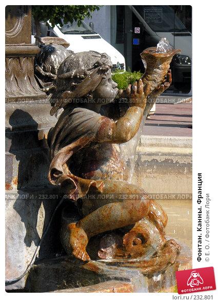 Фонтан. Канны. Франция, фото № 232801, снято 7 марта 2005 г. (c) Екатерина Овсянникова / Фотобанк Лори