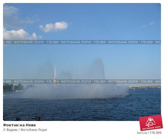 Фонтан на Неве, фото № 176909, снято 2 августа 2006 г. (c) Вадим / Фотобанк Лори