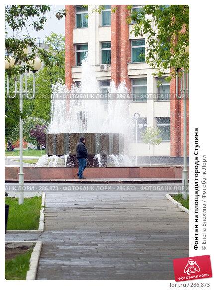 Фонтан на площади города Ступина, эксклюзивное фото № 286873, снято 9 мая 2008 г. (c) Елена Блохина / Фотобанк Лори