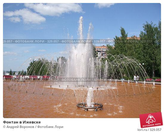 Фонтан в Ижевске, фото № 329057, снято 15 июня 2008 г. (c) Андрей Воронов / Фотобанк Лори
