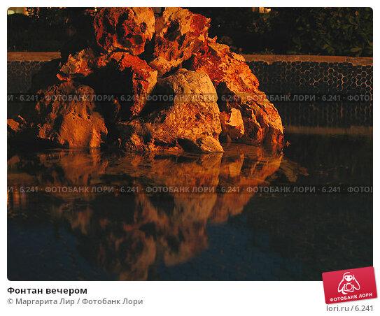 Купить «Фонтан вечером», фото № 6241, снято 5 июля 2006 г. (c) Маргарита Лир / Фотобанк Лори