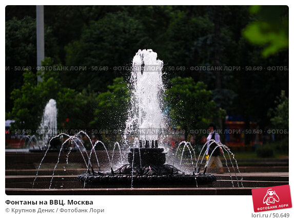 Фонтаны на ВВЦ. Москва, фото № 50649, снято 7 мая 2007 г. (c) Крупнов Денис / Фотобанк Лори