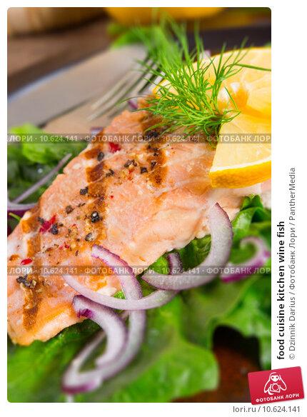 food cuisine kitchen wine fish. Стоковое фото, фотограф Dzinnik Darius / PantherMedia / Фотобанк Лори