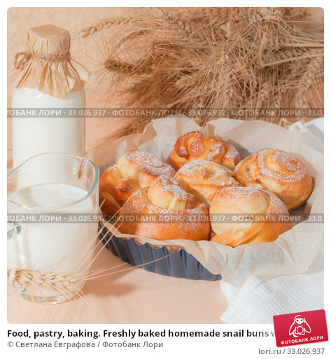 Купить «Food, pastry, baking. Freshly baked homemade snail buns with milk in a jug and a glass bottle. Balanced nutrition, proteins and carbohydrates, cereals», фото № 33026937, снято 30 ноября 2019 г. (c) Светлана Евграфова / Фотобанк Лори