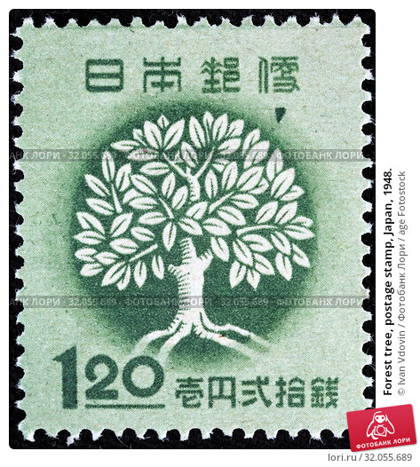 Forest tree, postage stamp, Japan, 1948. (2014 год). Редакционное фото, фотограф Ivan Vdovin / age Fotostock / Фотобанк Лори