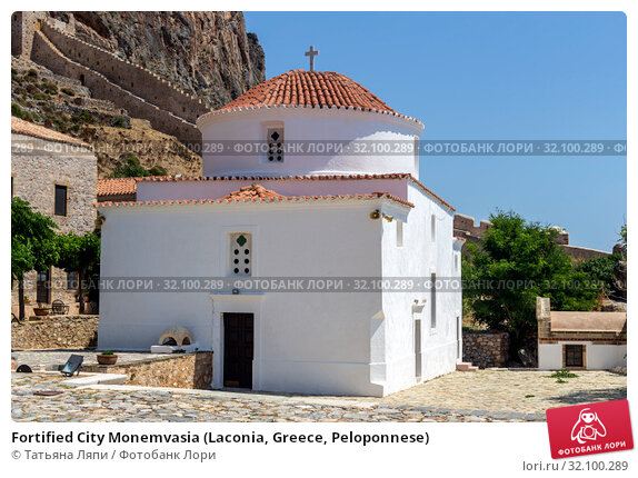 Купить «Fortified City Monemvasia (Laconia, Greece, Peloponnese)», фото № 32100289, снято 15 июня 2019 г. (c) Татьяна Ляпи / Фотобанк Лори