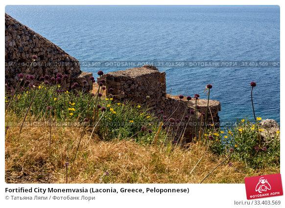 Купить «Fortified City Monemvasia (Laconia, Greece, Peloponnese)», фото № 33403569, снято 15 июня 2019 г. (c) Татьяна Ляпи / Фотобанк Лори