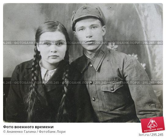 Фото военного времени, фото № 295245, снято 17 мая 2008 г. (c) Кочеткова Галина / Фотобанк Лори
