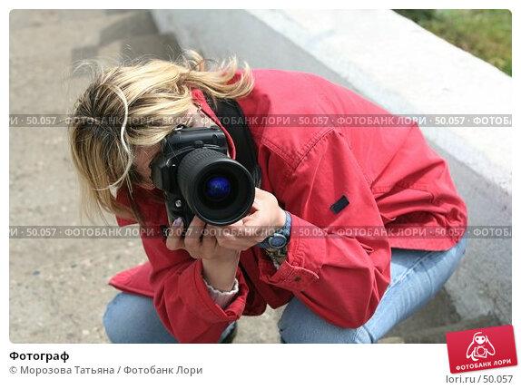 Фотограф, фото № 50057, снято 25 мая 2017 г. (c) Морозова Татьяна / Фотобанк Лори