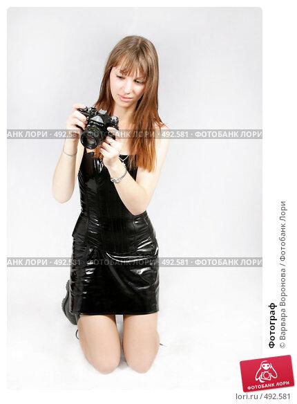 Купить «Фотограф», фото № 492581, снято 28 июня 2008 г. (c) Варвара Воронова / Фотобанк Лори