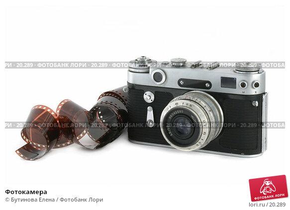 Фотокамера, фото № 20289, снято 19 февраля 2007 г. (c) Бутинова Елена / Фотобанк Лори