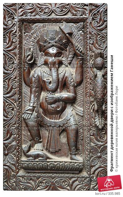 Фрагмент деревянной двери с изображением Ганеши, фото № 335985, снято 29 декабря 2007 г. (c) крижевская юлия валерьевна / Фотобанк Лори