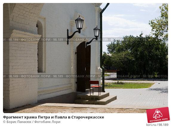 Фрагмент храма Петра и Павла в Старочеркасске, фото № 98189, снято 18 августа 2007 г. (c) Борис Панасюк / Фотобанк Лори