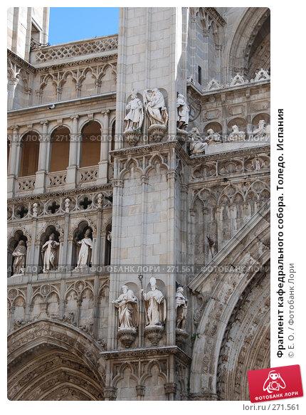 Фрагмент кафедрального собора. Толедо. Испания, фото № 271561, снято 21 апреля 2008 г. (c) Екатерина Овсянникова / Фотобанк Лори